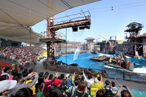 Water World Show.